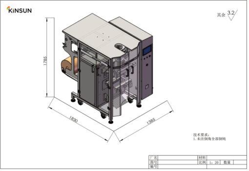 packing machine 3